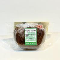 埼玉屋のこだわりの味噌(つぶ)500g