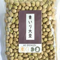 青いり豆130g