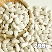 北海道産 大福豆200g