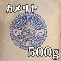 [日清製粉]カメリヤ500g