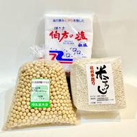 北海道産鶴の子大豆1kg本造り米こうじのセット<B1>