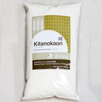 [前田農産]前田さんのキタノカオリ 1kg