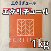 [日清製粉]焼菓子用薄力粉 エクリチュール1kg