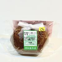 埼玉屋の12割こうじ味噌(こし)500g