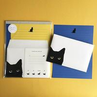 黒猫さんのシンプルレターセット