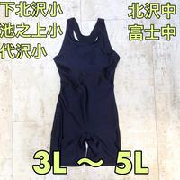 小・中学校水着 女子 B-20/3分丈ワンピース 3L〜5L