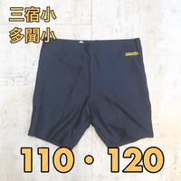 三宿・多聞小学校水着 男子 M-7301/ミドルトランクス型 110・120
