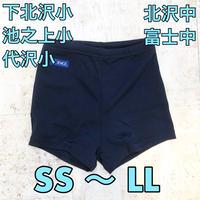 小・中学校水着 男子 KK-40/ショート丈 SS〜LL
