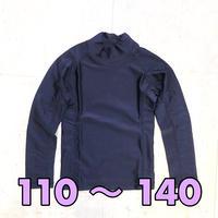 小・中学校水着 ラッシュガード長袖/T-700 110〜140