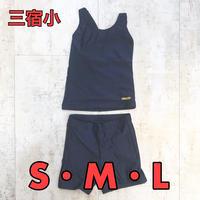 三宿小学校水着(下) 女子 M-8301/セパレーツ型 S・M・L