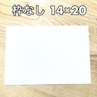 水着用ワンタッチゼッケン 枠なし14×20
