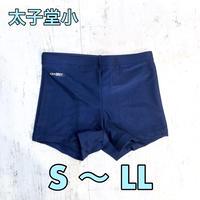 太子堂小学校水着 男子 AS8100/トランクス型 S〜LL