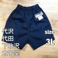 小学校体操着(下)クオーターパンツ 3L / BT-35990