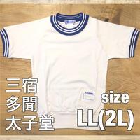 小学校体操着(上)半袖運動シャツ LL / T-50