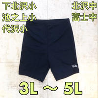 小・中学校水着 男子 KK-20/セミロング丈 3L〜5L