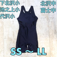 小・中学校水着 女子 B-20/3分丈ワンピース SS〜LL