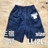 小学校体操着(下)クオーターパンツ LL (2L)  / BT-32990