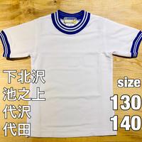小学校体操着(上)半袖運動シャツ 130・140 / BT15030