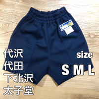 小学校体操着(下)クオーターパンツ S・M・L / BT-35990