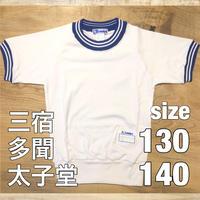小学校体操着(上)半袖運動シャツ 130・140 / T-50