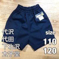 小学校体操着(下)クオーターパンツ 110・120 / BT-35990