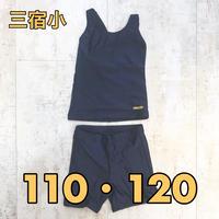 三宿小学校水着(上) 女子 M-8101/セパレーツ型 110・120