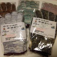 カラー手袋10双(2双入×5個セット)