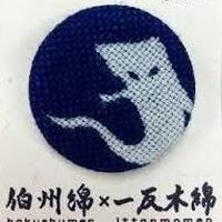 【境港観光協会オリジナルグッズ】藍染一反木綿バッチ