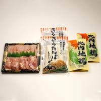 比内地鶏きりたんぽ鍋セット(4〜5人用)