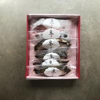 魚の切り身セット (12切れセット)