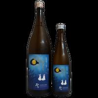 蔵王 特別純米原酒 秋あがり 1800ml