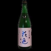 花邑 純米吟醸 雄町 生酒 1800ml