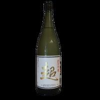超 純米吟醸酒 1800ml