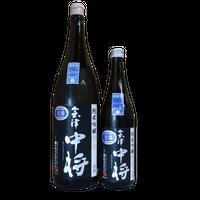 【越後屋限定酒】会津中将 純米吟醸 夢の香 生酒 720ml
