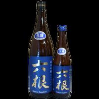 六根 純米吟醸 サファイア 生酒  720ml