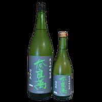 奈良萬 純米吟醸 酒未来 720ml