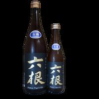 六根 純米吟醸 タイガーアイ 生酒  720ml