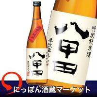 八甲田おろし 特別純米酒 華吹雪55 超辛口|720ml
