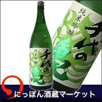千代の亀 緑 純米吟醸|720ml