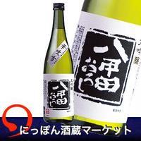 八甲田おろし 大吟醸 華吹雪50|720ml