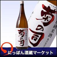 菊の司 生もと純米酒 亀の尾仕込み|1,800ml