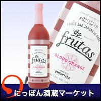 FRUTAS ブラッドオレンジ|720ml