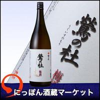 鶯の杜 梅酒|1,800ml