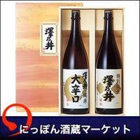 澤乃井 特選酒セット|2本セット 1,800ml(KS-500)