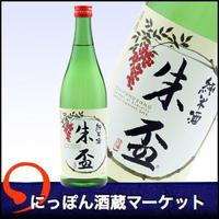純米酒 朱盃|720ml