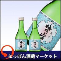梅乃宿 純米|2本セット 300ml