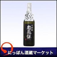 奥飛騨 大吟醸 ひだほまれ509|720ml