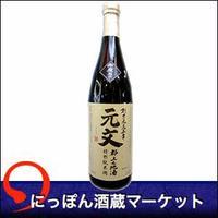 元文 特別純米酒|720ml