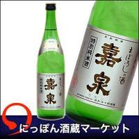 嘉泉 特別純米酒 幻の酒|720ml