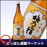 梅乃宿 本醸造|1,800ml